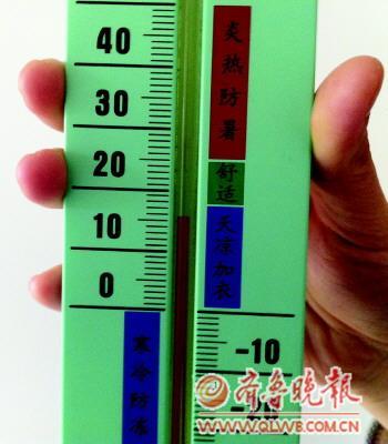 集中供暖标准温度年年卡在16℃