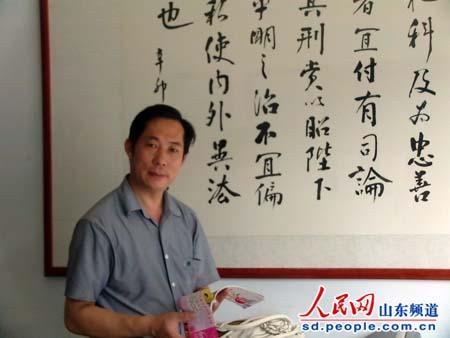 李庆博图片