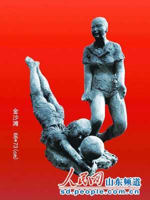 用泥巴讲故事:黑陶雕塑家王炳山的艺术人生