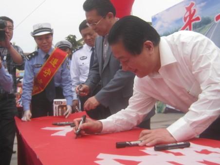 兴东实验学校开展法制宣传儿童画比赛活动