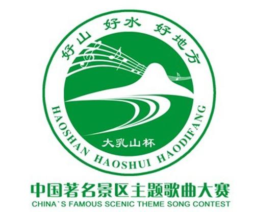 logo logo 标志 设计 图标 500_415