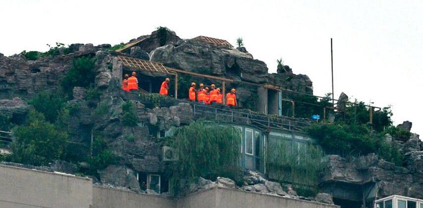 山东鲁能光大钢结构有限公司营业执照