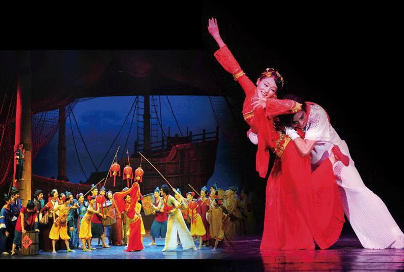 广西北海市歌舞剧院有限责任公司舞剧《碧海丝路》
