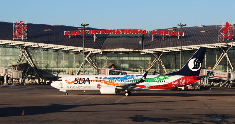广州到青岛飞机 青岛西安飞机 广州到青岛航班查询