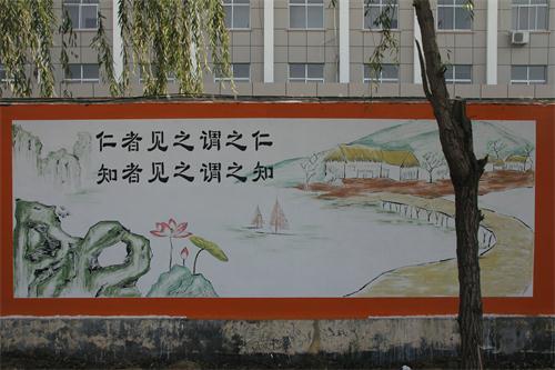 """""""文化墙""""凝聚校园文明建设正能量"""
