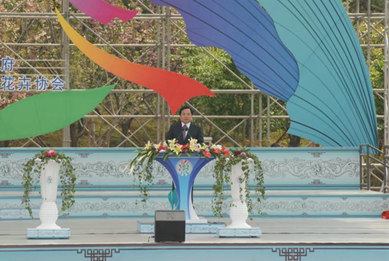 4月25日上午,2014年青岛世界园艺博览会开幕式在青岛市李沧区百果山森