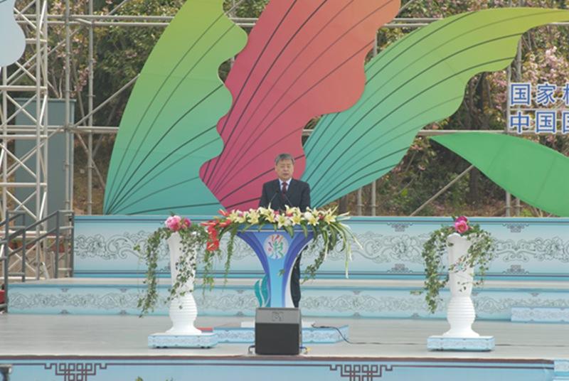 4月25日上午,2014年青岛世界园艺博览会开幕式在青岛市李沧区百果山