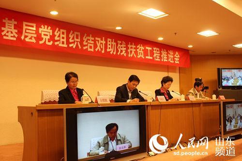 关心帮助残疾人 实现美好中国梦