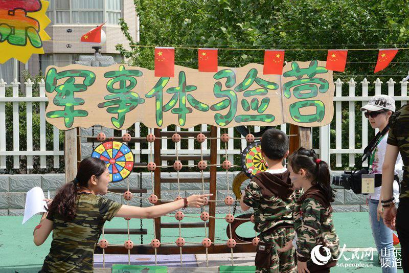 (高清组图)济南春季幼儿运动会让童心飞扬