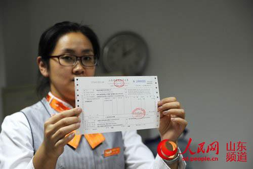 济南市正式启动电信业营改增