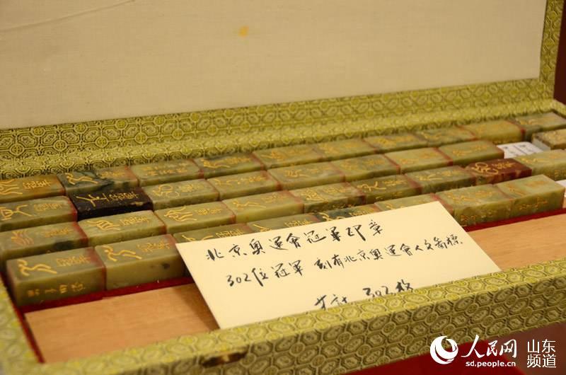 图为刘宗森先生.为北京奥运会篆刻的印章.(摄影:陈心同)