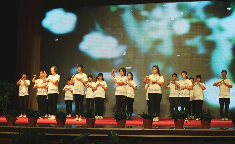 恒星学子《感恩的心》手语歌唱表演