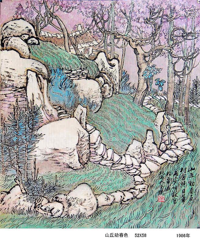道法自然 徐金堤山水作品回顾展 将在山东美术馆开幕