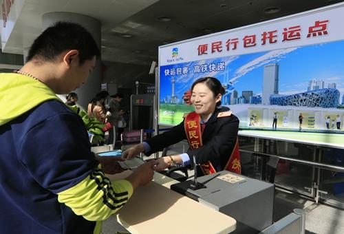 济南火车站新增便民行包托运点(图)