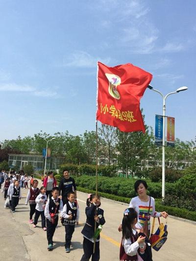 燕山小学开展2015年社会实践活动