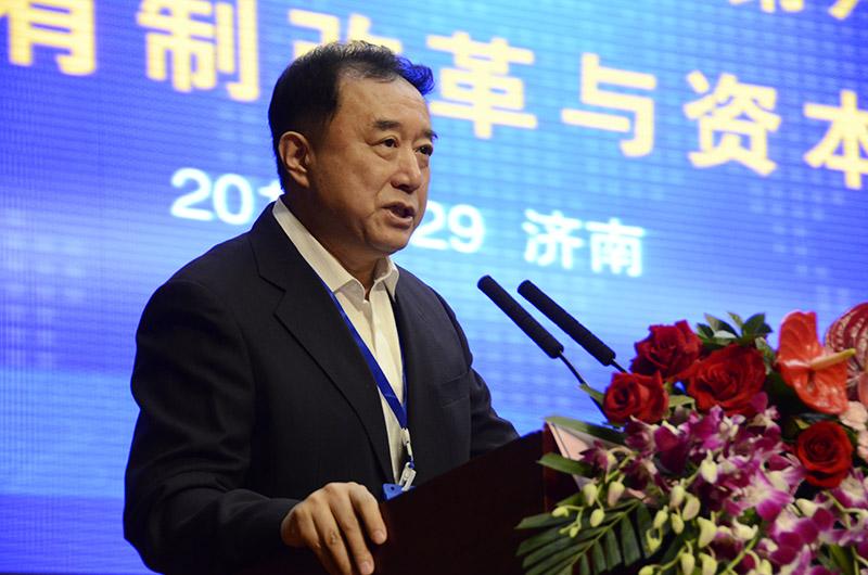·第六季:混合所有制改革和资本市场在济南成