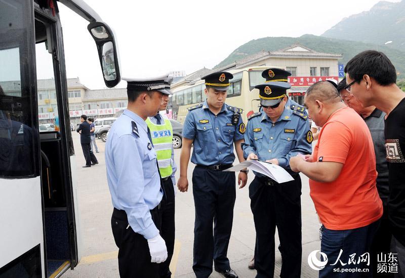 泰安交警景区大队将高危驾驶员纳入重点管理