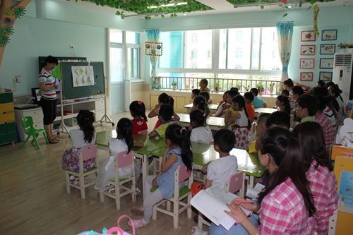探索乐园区幼儿园