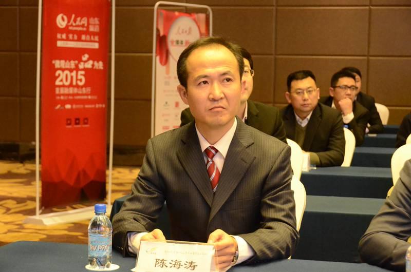 海阳市委副书记陈海涛