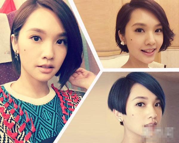 杨丞琳短发发型图片