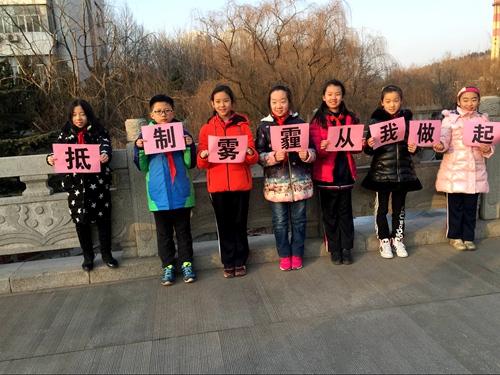 山师附小五年级二班同学争当保护生态小卫士