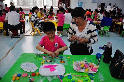 幼儿园教师风采边框图片