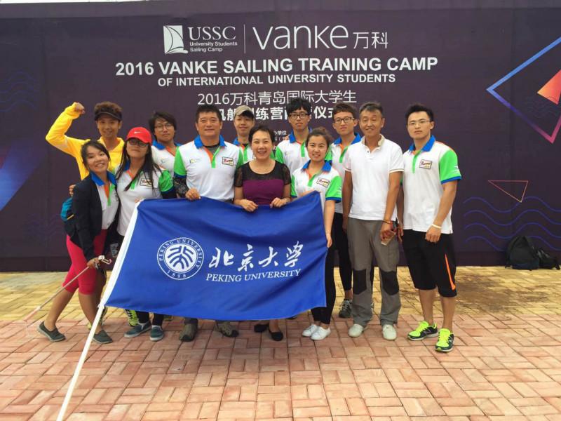 2016万科青岛国际大学生帆船训练营完美闭营
