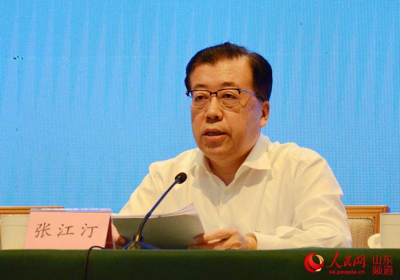山东省委常委,政法委书记张江汀出席会议并讲话.(摄影:刘祺)