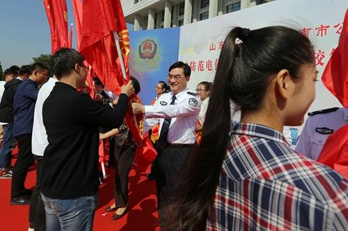 信网络诈骗 进高校集中宣传活动在长清区齐鲁工业大学举行