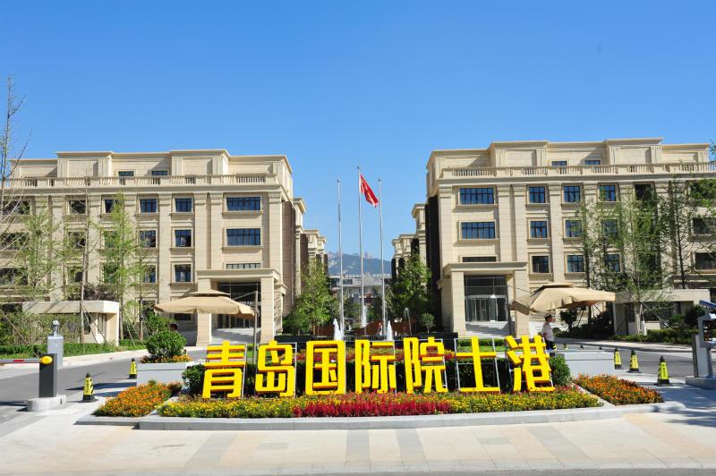 青岛国际院士港落户李沧推动产业结构深度调整