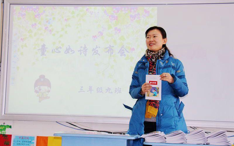 山东大学中带童心《文集如诗》作学校以为发布高中的辅仁文言文句子图片