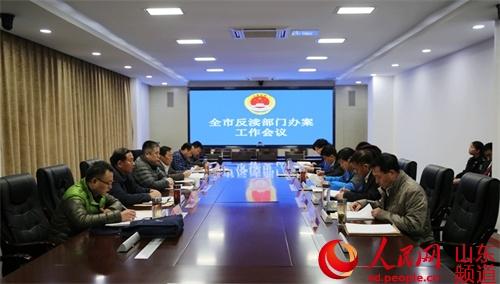 济宁市检察机关反渎部门办案工作会议召开