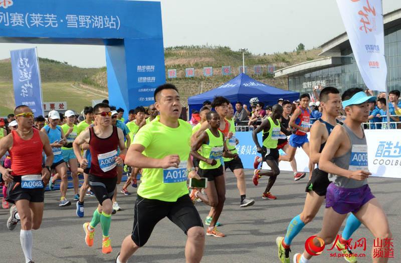 """2017""""跑游山东""""半程马拉松系列赛在莱芜雪野湖开赛"""