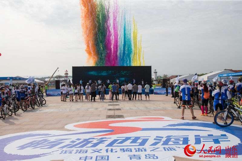 青岛西海岸新区首届市民夏日活动季开幕