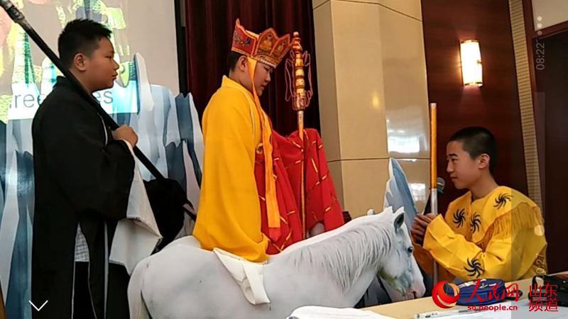 济南中学生英语演出《西游记》获外国教师称赞