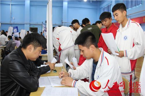 青岛技师学院秋季校园招聘会成功举办