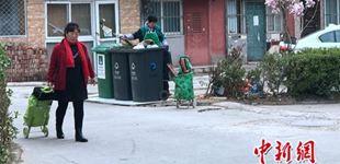 调查:生活垃圾分类实施1年 多数人扔垃圾不分类