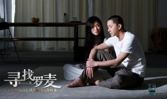 """《寻找罗麦》曝""""从心出发""""终极预告"""