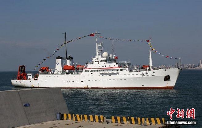"""""""大洋一号""""科考船完成中国自主研发深海装备海试任务返港"""