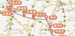 石济客专济南新东站方向铺轨