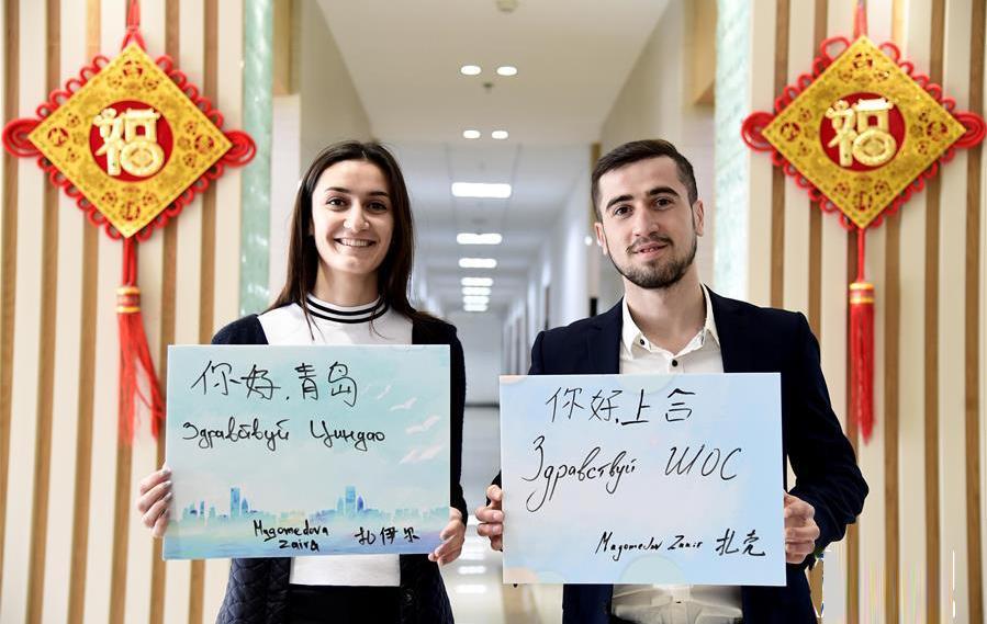 """弘扬""""上海精神"""" 共谱合作新篇――上合组织成员国元首理事会会议前瞻"""