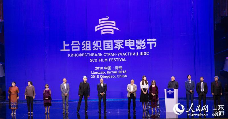 展现多样文明 首届上合组织国家电影节在青岛开幕图片