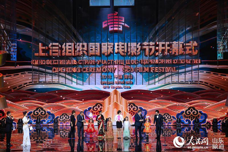 展现多样文明 首届上合组织国家电影节在青岛开幕