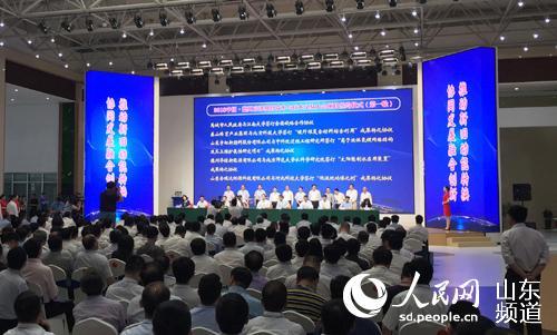 2018中国・德州成本技能买卖营业大会开幕 30个项目现场签约