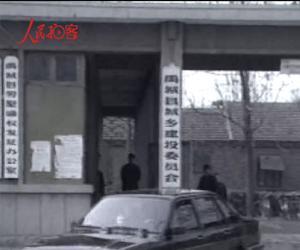 30年影像记录看小县城翻天覆地变化         改革开放后山东禹城撤县设市,历经30年把昔日脏乱差的小县城变成了现在的美丽家园。