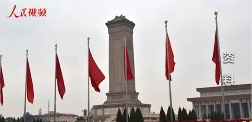 国家日历:人民英雄纪念碑建成60周年         建成于1958年的人民英雄纪念碑,经过历时5个月的首次大规模修缮,再次与公众见面。