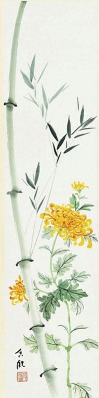 何香凝为救济国难义卖绘的《竹菊图》 (中国国家博物馆收藏,柳无非、柳无垢 捐赠)
