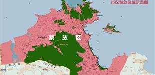 威海出台禁放烟花爆竹办法 2019年1月1日施行