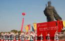 山东举行姜太公诞辰3157周年祭礼