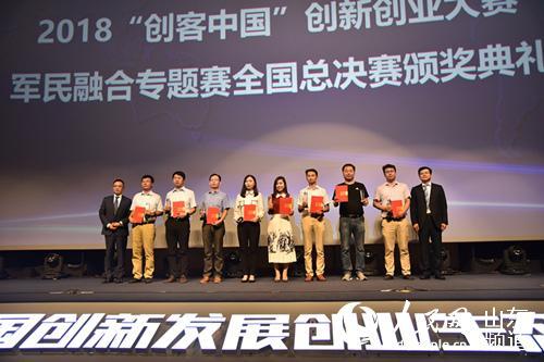 三等奖获奖选手颁奖。